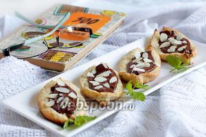 Печенье «Лодочки с шоколадом»