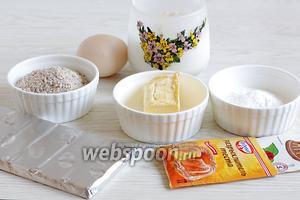 Для приготовления печенья возьмём муку, сахарную пудру с ванилью, мягкое сливочное масло, миндальную крошку (я измельчила орехи в комбайне, не очищая их), разрыхлитель, 1 яйцо, сахарную пудру и от себя добавила миндальные лепестки.