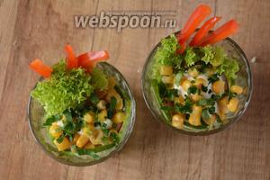 Поставить соломку в стакан, за лист салата. Измельчаем петрушку, посыпаем петрушкой готовый салат. Приятного аппетита!