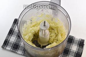 Капусту измельчить в кухонном комбайне (насадка — металлический нож) до очень мелких кусочков.