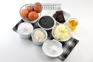 Для работы нам понадобятся яйца, сахар, коньяк, мак, чёрный шоколад, разрыхлитель, мука, сливочное масло.