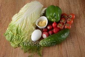 Для приготовления нам понадобится капуста пекинская, помидоры черри, огурцы, болгарский перец, куриное яйцо, редис, соус сырный, укроп, соль.