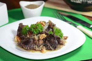 Куриная печень с грецкими орехами на сковороде