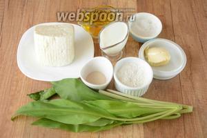 Для приготовления нам понадобится кефир, черемша, мука пшеничная, масло подсолнечное, масло сливочное, адыгейский сыр, дрожжи сухие, соль.