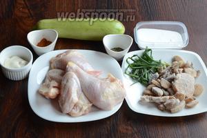 Для приготовления курицы, запечённой с кабачками,  зелёным луком и грибами, вам понадобится мята, перец красный молотый, майонез, кабачок, куриное филе и крылышки, соль, зелёный лук и грибы.