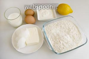 Подготовьте продукты для приготовления теста: муку, сливочное масло, смалец, молоко, сметану, яйца для извлечения желтков и лимон для получения сока.