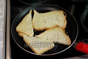 Обжарить, слегка сбрызнув маслом, с одной стороны. Если делаем много бутербродов, можно воспользоваться духовкой.