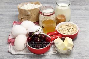 Находим в закромах муку, сахар, мёд, овсяные хлопья, вишню, яйца, соль, молоко (можно заменить молочными сливками).