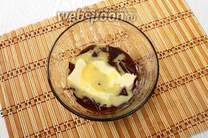 На водяной бане или в микроволновке растапливаем шоколад с маслом.