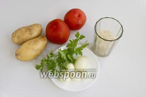 Подготовьте картофель, рис, спелые помидоры, лук репчатый, петрушку.