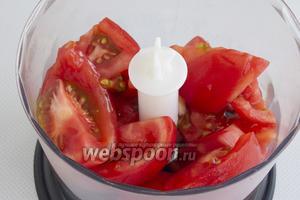 Помидоры почистите от шкурки, нарежьте крупно, удалив плодоножку. Поместите ломтики в чашу блендера.