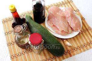 Для приготовления нам понадобятся куриное филе, кабачок, масло растительное, соевый соус, бальзамический соус, сахар, соль, чеснок, приправа для курицы и кунжут.
