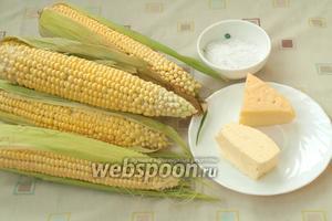 Нам понадобятся кукурузные початки, сливочное масло, соль и твёрдый сыр.