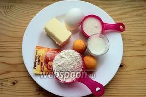 Надо: мука, соль, сахар, разрыхлитель, молоко, масло сливочное, яйца, абрикосы.