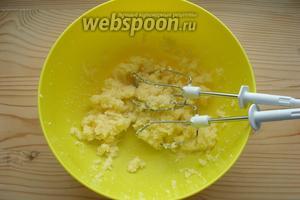 Сахар (2 ст. л. оставляем для посыпки) взбиваем с маслом комнатной температуры.