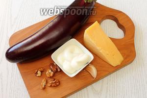 Для приготовления нам понадобятся баклажаны, твёрдый сыр, чеснок, майонез, орехи грецкие, мука для панировки и масло растительное для обжаривания.