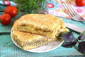 Пирог из слоёного теста с картофелем и сайрой