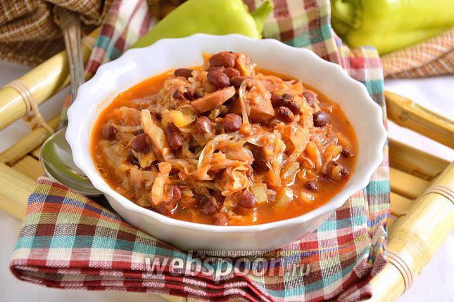 Фото Красная фасоль с капустой и сосисками