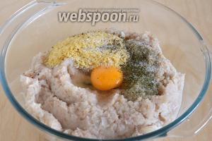 Добавьте яйцо, сливки и хлопья. Посолите, поперчите и приправьте по вкусу сушёным укропом.