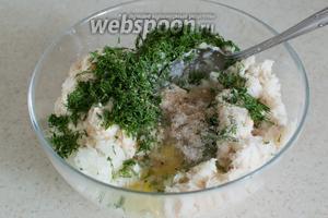 Из очищенной рыбы удалите кости, филе пропустите вместе с вымоченным батоном через мясорубку, добавьте лук, укроп и 1 яйцо. Посолите, поперчите по вкусу. Тщательно вымешайте.