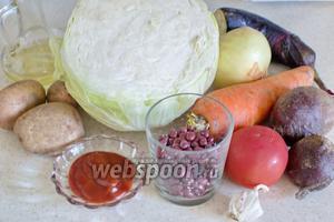 Возьмите говяжий бульон, капусту белокочанную, картофель, морковь, лук, красную сухую фасоль, помидоры, свёклу, баклажан, чеснок, томатную пасту, соль, перец, растительное масло.
