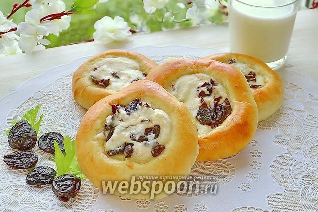 Фото Ватрушки с черносливом на завтрак