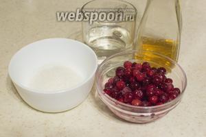 Для приготовления соуса возьмите клюкву (у меня замороженная), сахар, красный винный уксус (у меня белый), воду.