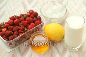 Для приготовления ласси нам понадобится натуральный йогурт, клубника, сахар, лимон и мёд.