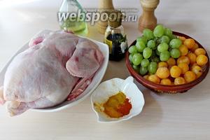 Приготовим все ингредиенты: курицу, виноград, алычу, соевый соус, карри порошок, куркуму, паприку сладкую, масло оливковое и соль.