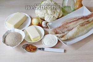 Приготовим все ингредиенты: цветную капусту, рыбу, лук, масло сливочное, сметану, сыр, панировочные сухари, масло оливковое, горчицу, зелень, чеснок, соль.
