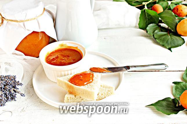 Рецепт Абрикосовый конфитюр с лавандой