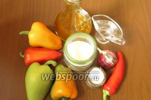 Ингредиенты: перец сладкий, перец острый, соль, сахар, уксус, чеснок.