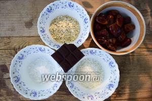 Ингредиенты: финики без косточек, овсяные хлопья или овсяная мука, кокосовая стружка, шоколад, сахарная пудра или какао.