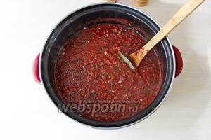 Готовый томатный соус снять с плиты и немного остудить.