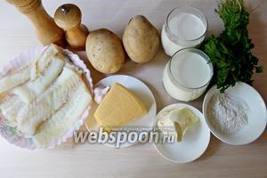 Приготовим все ингредиенты: филе минтая, картофель, сыр, зелень, специи, молоко, сливки, муку и сливочное масло.