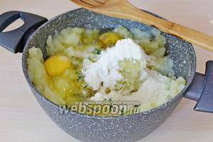 Для приготовления основы, картофель очистить и отварить до готовности, пюрировать, остудить, добавить 1 большое или 2 маленьких яйца, листики тимьяна, соль, перец и муку, и хорошо перемешать.