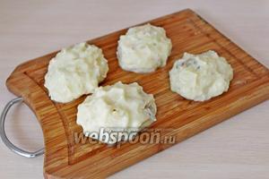 Сформировать зразы: взять картофельную массу (мокрыми руками), на середину выложить понемногу начинки, слепить края, формируя котлету.