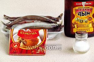 Для приготовления «копчёной» мойвы нужно взять свежемороженую мойву, жидкий дым, куркуму и соль.