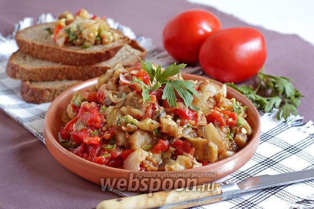Фото Тёплый салат из запечённых овощей