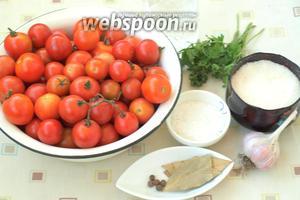 Подготовить все продукты для заготовки: помидоры черри, петрушку, чеснок, душистый перец, лавровый лист, сахар, соль и столовый уксус.
