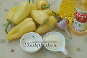 Для заготовки нам понадобится болгарский перец, чеснок, яблочный уксус, подсолнечное масло, соль и сахар.