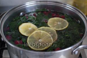 Также добавьте порезанный на кружки лимон.