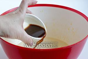 Влить остывший чёрный кофе.