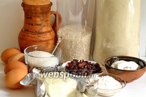 Приготовим продукты: рис, яйца (3-4 штуки), изюм, сливочное масло (ещё лучше топлёное), муку, сахар, дрожжевое тесто, ряженку и сметану. Изюм можно заранее распарить. Кстати, вместо изюма или кроме изюма, можно использовать курагу или чернослив.