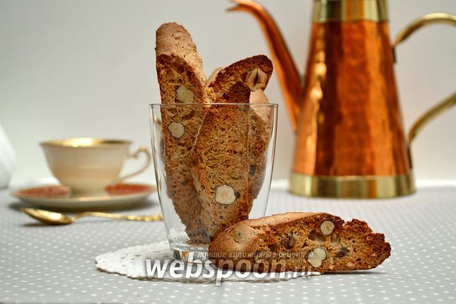 Фото Бискотти кофейно-ореховые