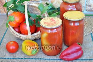 Помидоры в собственном соку с болгарским перцем