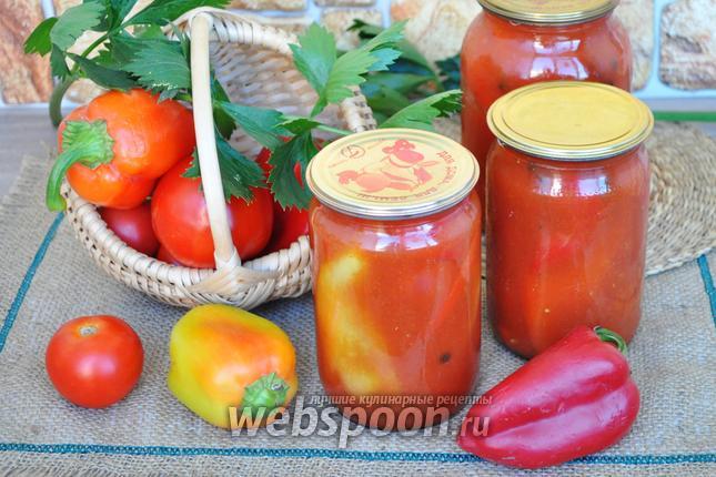 Фото Помидоры в собственном соку с болгарским перцем