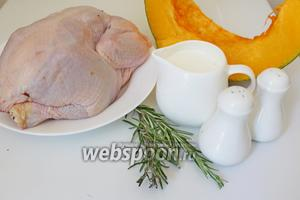 Приготовить ингредиенты: цыплёнка, тыкву, сливки, пряности, масло оливковое, свежий розмарин.