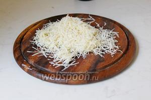 Сыр пармезан натереть на мелкой тёрке.