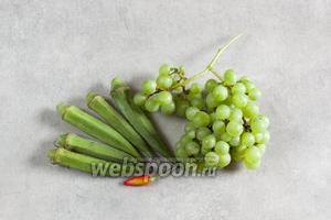 Бамия — овощ, который употребляют буквально в считанные дни после сбора. В идеале — день-два. Она не хранится долго, быстро теряет полезные свойства и съедобность. Поскольку мне хотелось попробовать как можно более «настоящий» вкус свежей бамии, я остановила выбор на  мариновании вержусом  — соком зелёного винограда. С равным и даже большим успехом, это могли быть лимонный сок или уксус, но они дали бы более сильное изменение вкуса самой бамии. Количество жидкости в результате должно быть «чтобы покрыло». Если маринованную бамию предполагается употреблять не сразу, а через пару дней, то в качестве естественного консерванта к ней имеет смысл добавить небольшое количество перца. В моём случае это был маленький свежий чили.